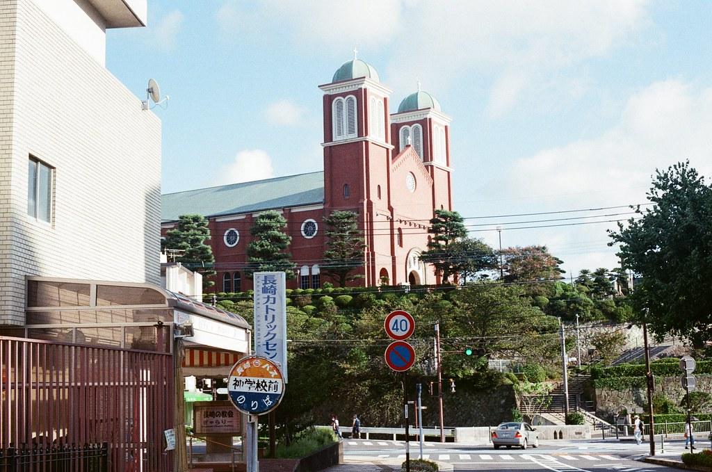 浦上天主堂 長崎 Nagasaki 2015/09/07 在長崎的時候我住在這裡,之前有去拍過教堂內的彩繪玻璃。  Nikon FM2 / 50mm Kodak UltraMax ISO400 Photo by Toomore