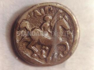 Mombasa Mystery coin