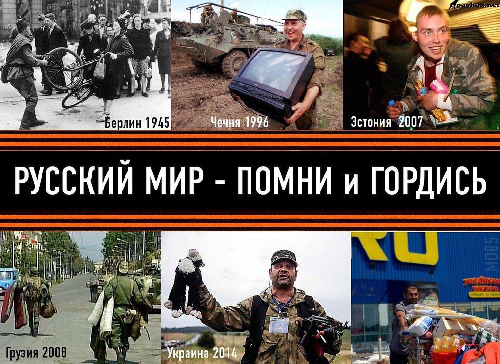 """Горбатюк анонсировал завершение следствия в отношении бывшего руководителя львовского """"Беркута"""" - Цензор.НЕТ 8893"""