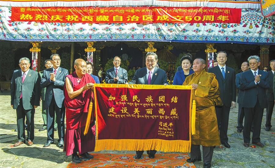 2015.11.18 ▐ Tibet 西藏踢北去 ▐ 都站到西藏腳下的成都了,到底去的成嗎? 03.jpg