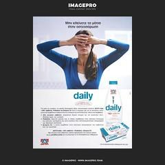 ΔΕΛΤΑ-daily