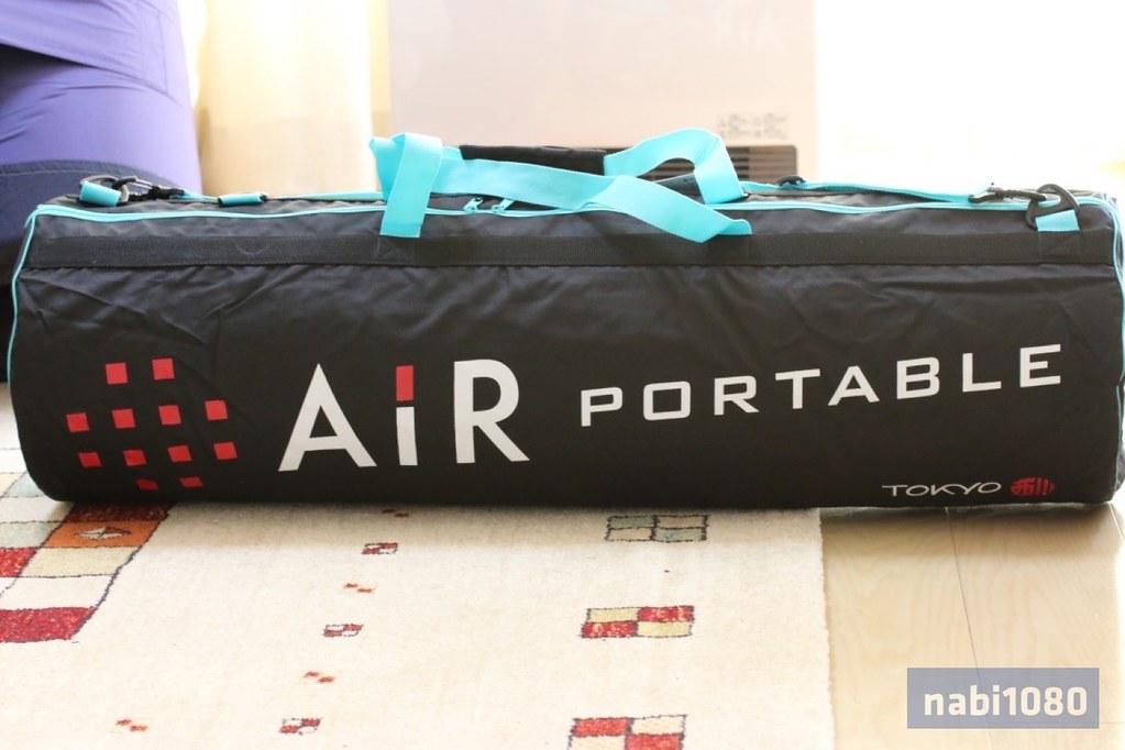 西川Air ポータブル03