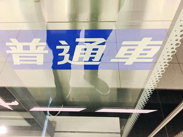 003_機場第二航廈站_017