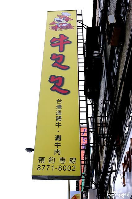 IMG_7520_副本