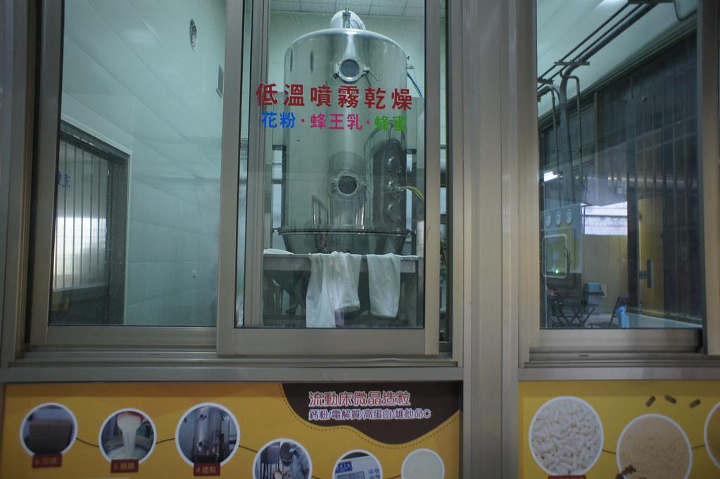 台南東山鄉東和蜂文化觀光工廠 (14)