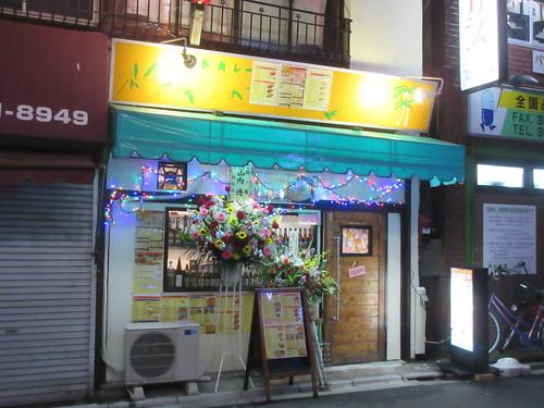 マリカ(桜台)