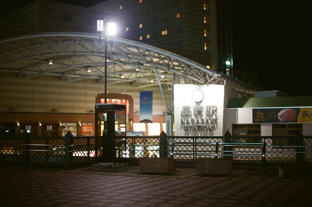 長崎車站 Nagasaki 2015/09/07 經過長崎車站  Nikon FM2 / 50mm Kodak UltraMax ISO400 Photo by Toomore