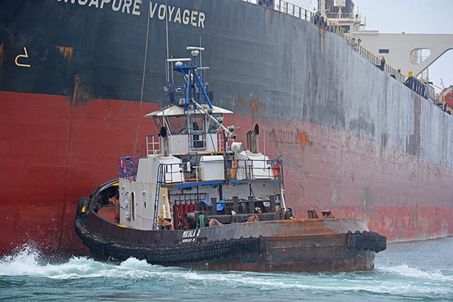 Singapore Voyager Mikiala II