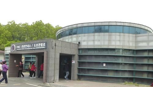 Co-Seoul-DMZ 2-3eme tunnel (1)