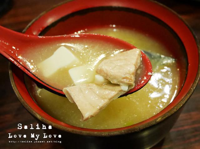 新莊美食鮭鮮人壽司日本料理 (12)