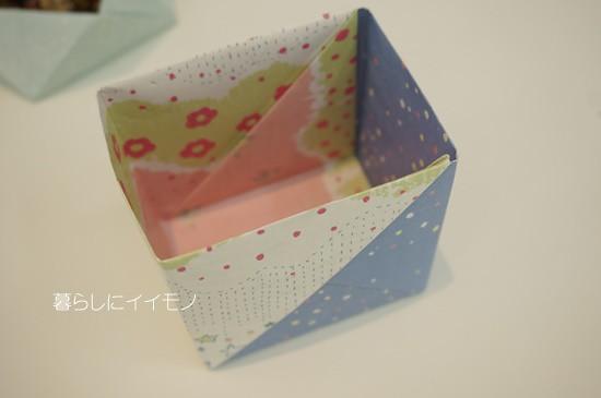 origami032