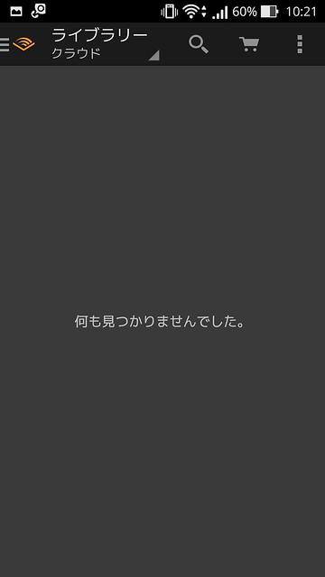 Screenshot_2015-09-27-10-21-58