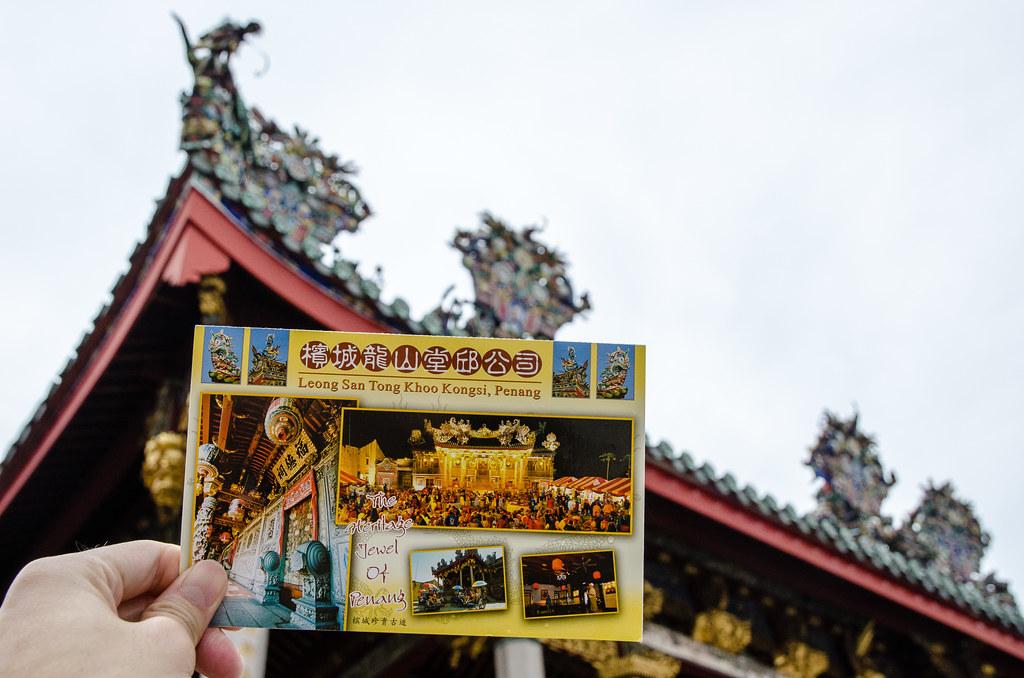 Ticket to Leong San Tong Khoo Kongsi