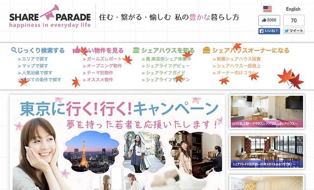 sharehouse_fudosan02