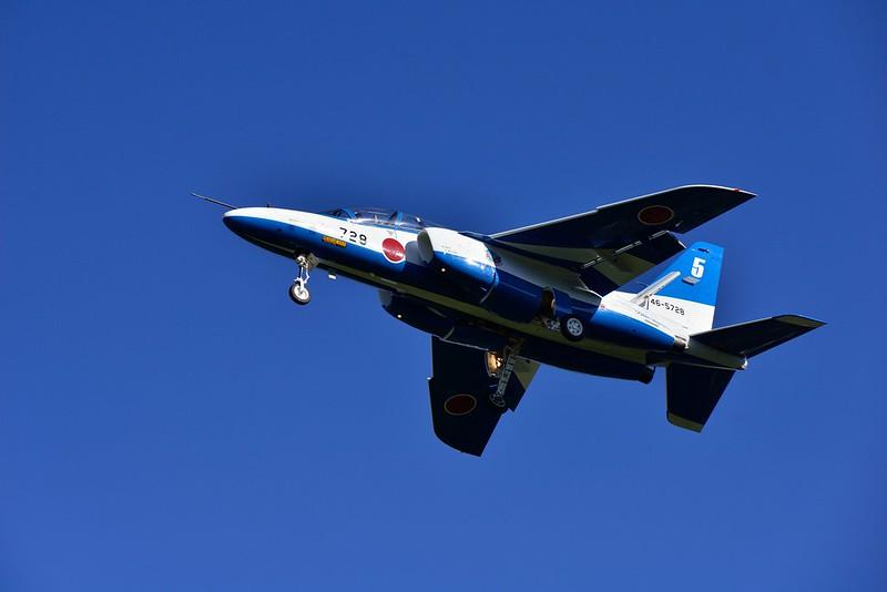 BlueImpulse #5 Landing / 入間基地航空祭2015