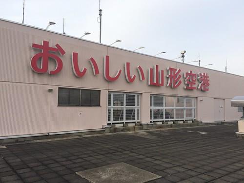 gaj 山形空港 yamagataairport rjsc
