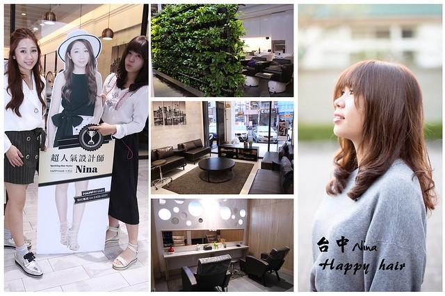 台中美髮店-happy hair大里店 (1)