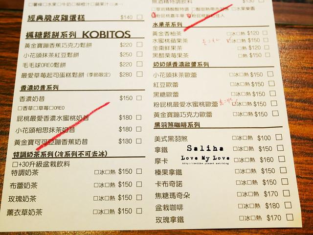台北東區主題餐廳醜比頭的秘密花園輕食咖啡屁桃 (14)