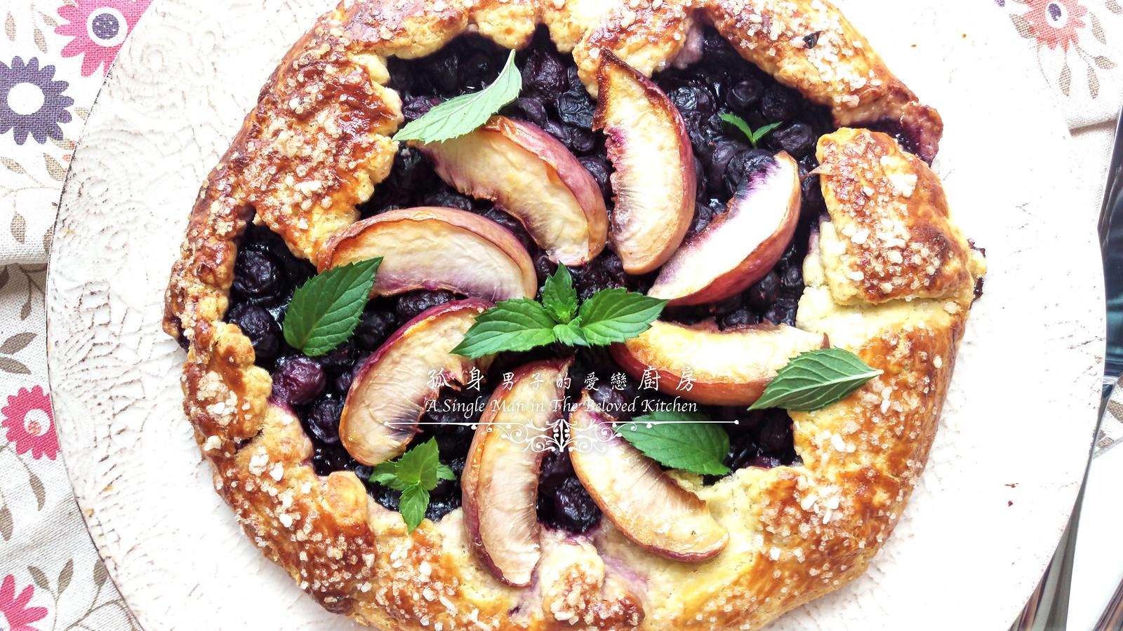 孤身廚房-藍莓甜桃法式烘餅Blueberry-Nectarin Galette30