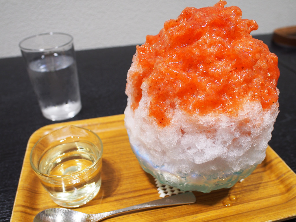 Japanese Ice Shaved - Strawberry
