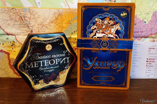 Gifts from Baikal. Products of a local candy factory