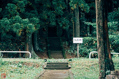 Photo:IMG_1613-14 By zunsanzunsan
