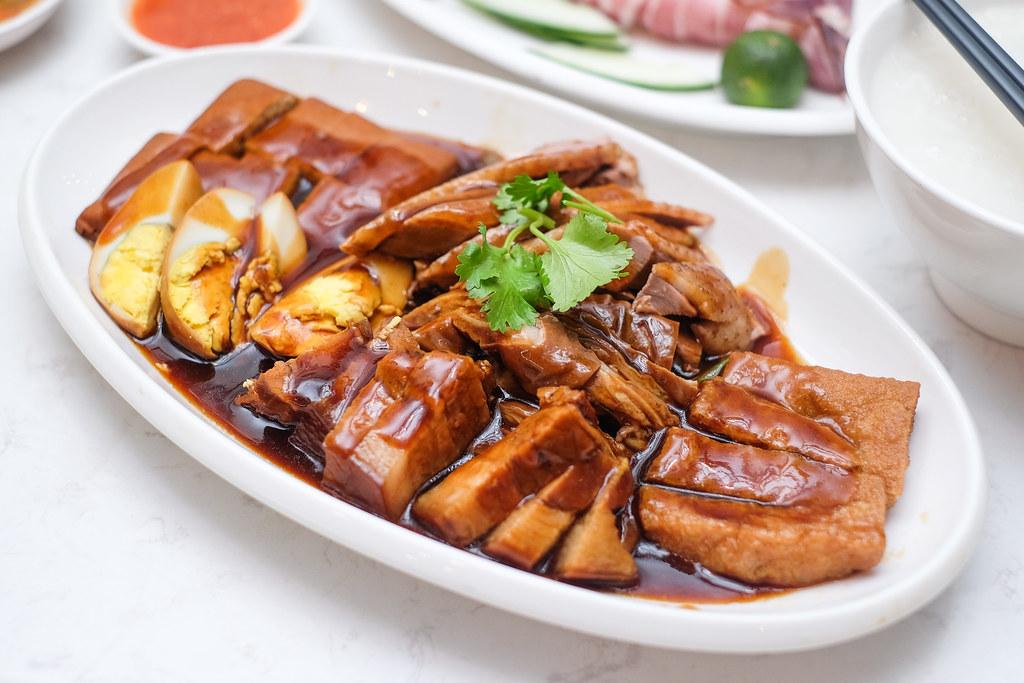 ChaoZhou Porridge: Braised Delights Platter