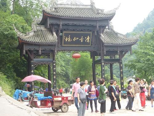 CH-Emeishan-Qingyin- sortie (9)