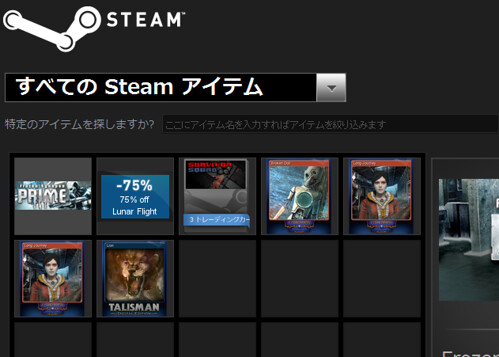 steam tradingcard