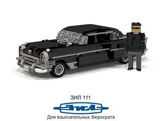 ZiL-111 Limousine (1958)