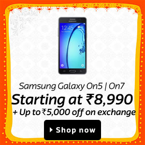 Mobile Exchange Offer - Samsung Galaxy 5 Exchange offer