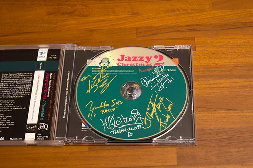 CD with sign of artists