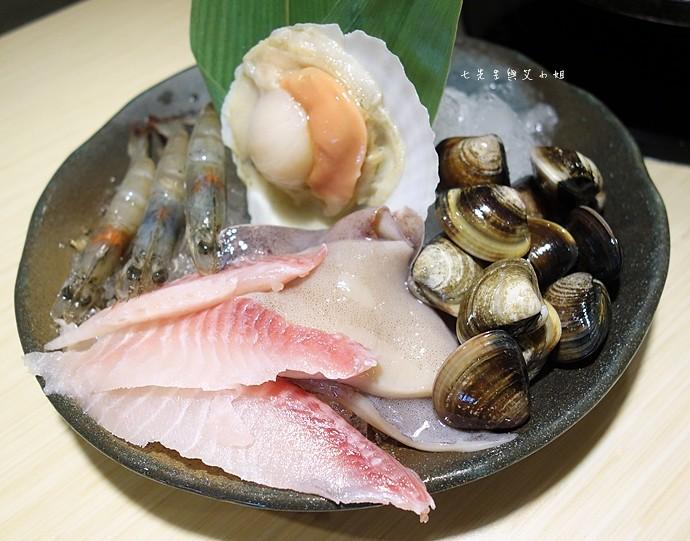 20 京澤日式石頭鍋物