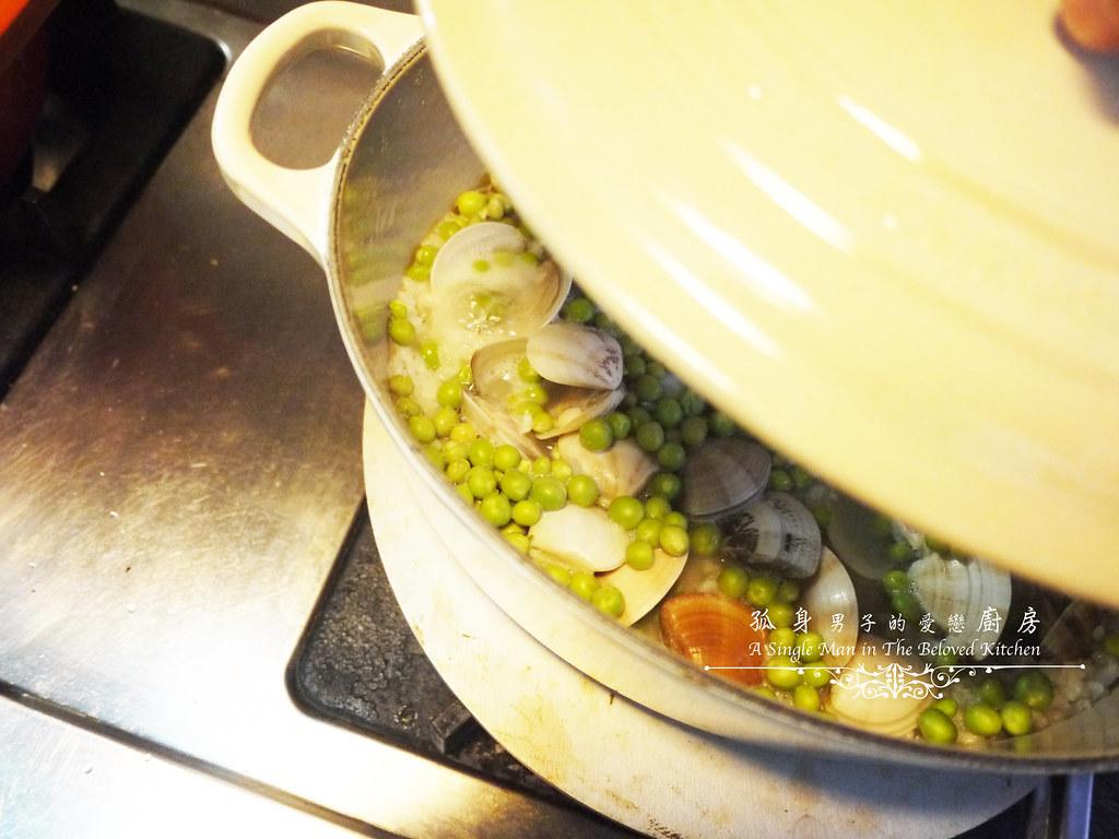 孤身廚房-海瓜子豌豆炊飯。《LE CREUSET鑄鐵鍋飯料理》試做15