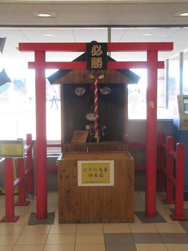 中山競馬場のターフィー神社