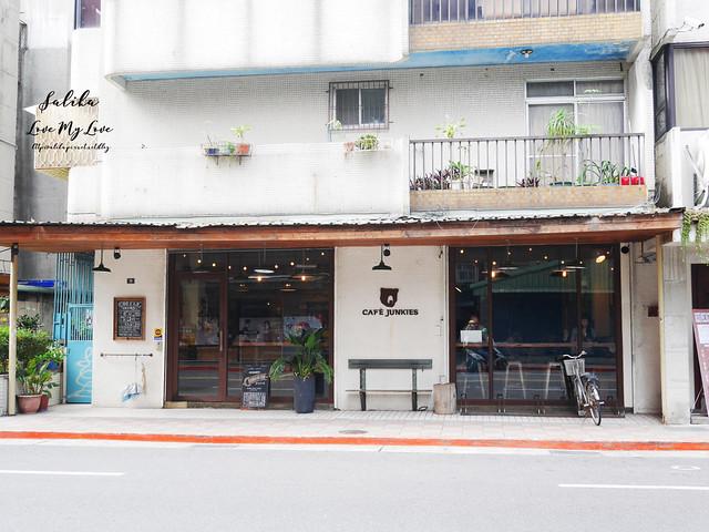 台北小巨蛋站附近咖啡館餐廳小破爛咖啡CAFE JUNKIES