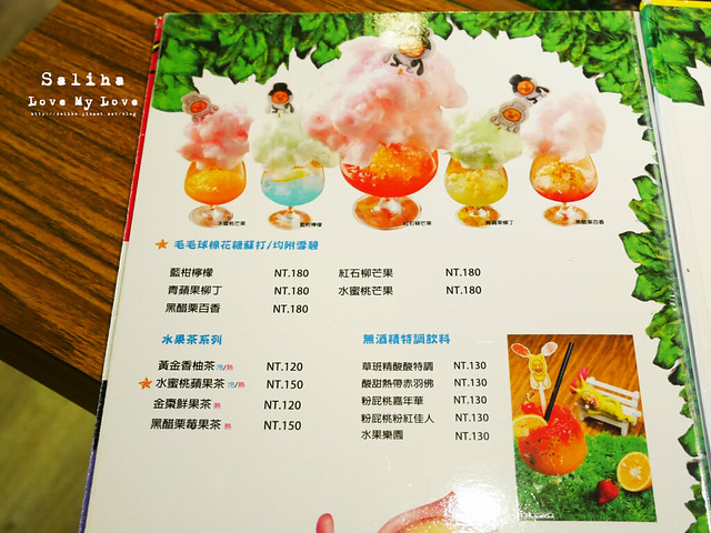 台北東區主題餐廳醜比頭的秘密花園輕食咖啡屁桃 (18)