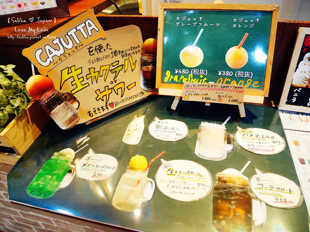 大江戶溫泉物語餐廳美食街吃飯 (20)