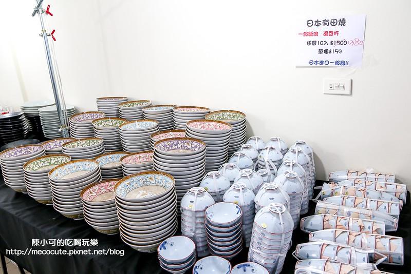 僑俐瓷器,我的生活,收藏品杯緣子分享,看展覽 @陳小可的吃喝玩樂