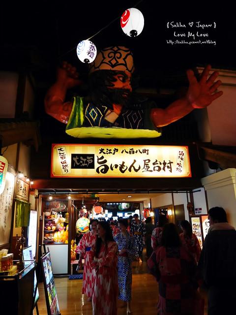 大江戶溫泉物語餐廳美食街吃飯 (17)