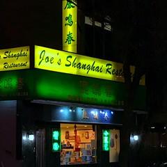 Joe's Shanghai Restaurant
