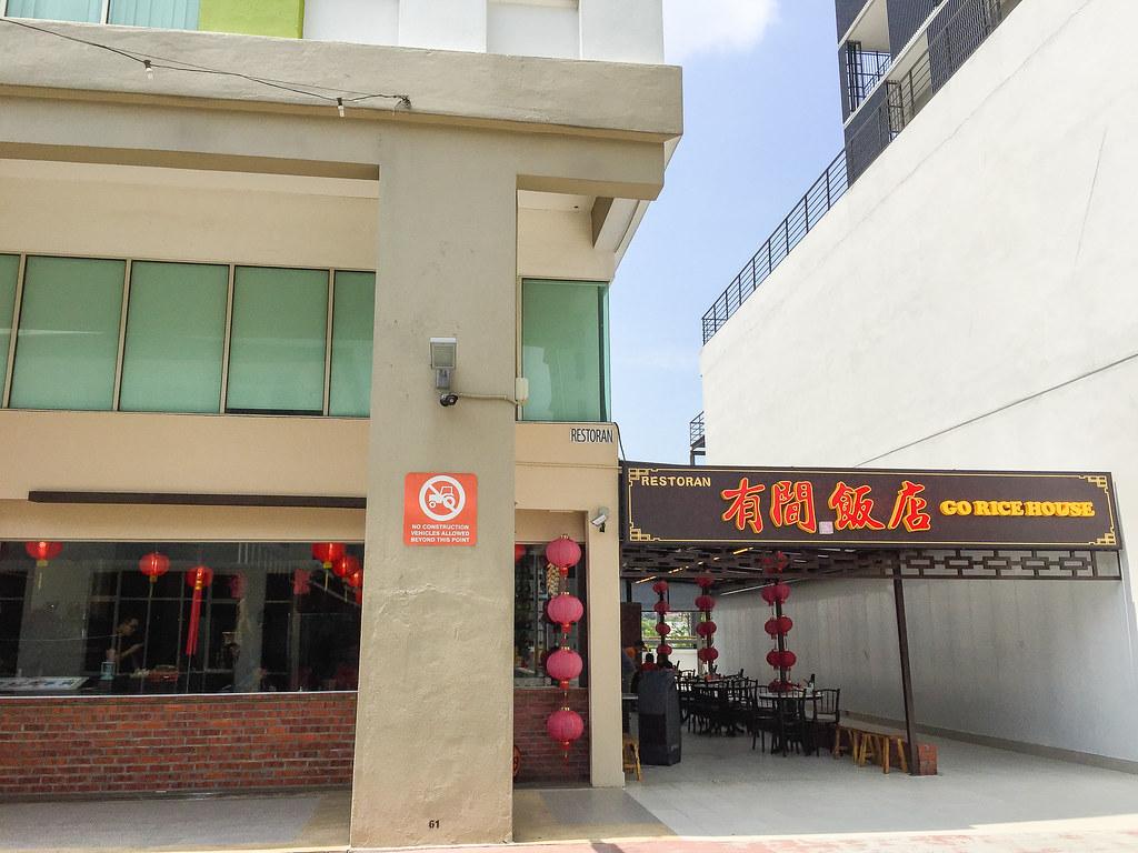 Go Rice House, Jaya One, Petaling Jaya
