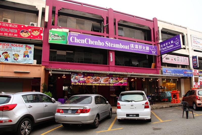 Chen-ChenHo-Steamboat-Restaurant