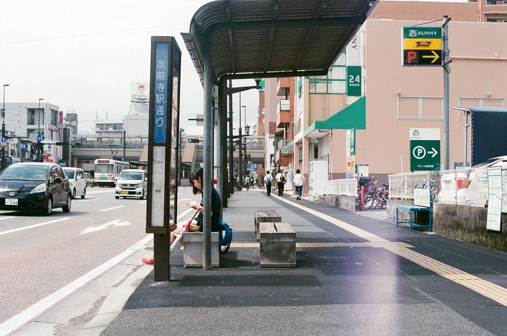 新水前寺站前 熊本 Kumamoto 2015/09/06 走啊走,看到什麼就拍。  Nikon FM2 / 50mm AGFA VISTAPlus ISO400 Photo by Toomore