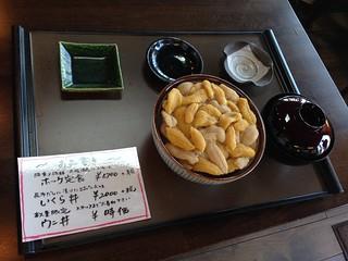 rebun-island-sukoton-cape-shimanohito-menu01
