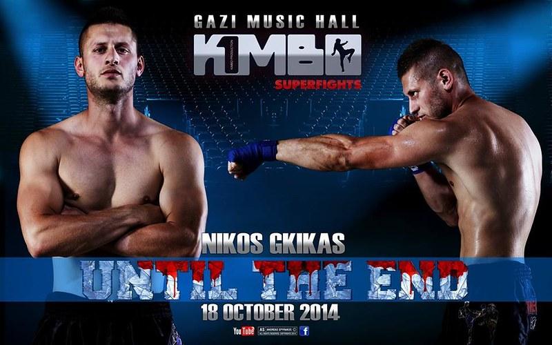 Kimbo Superfights - Nikos Gkikas - Theofanous Elite Team