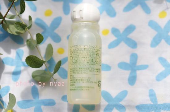 aroma-yasashisa034