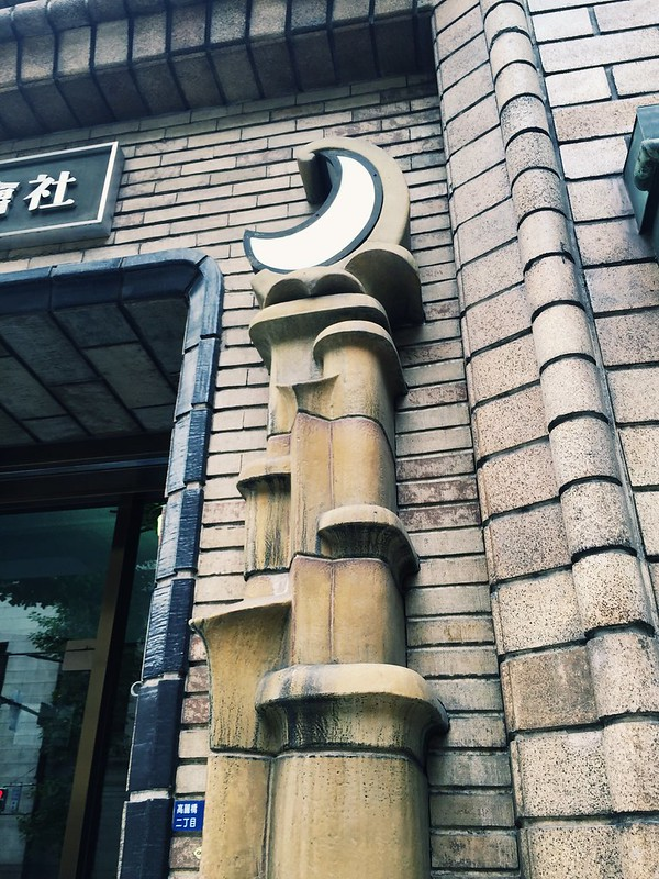 Nomura Building, Side Design