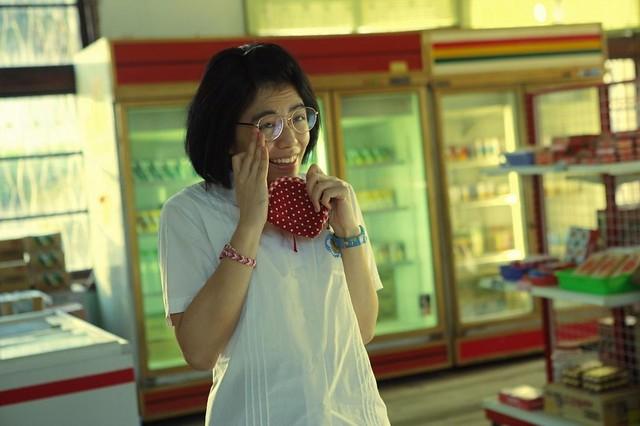 Our Times Vivian Sung