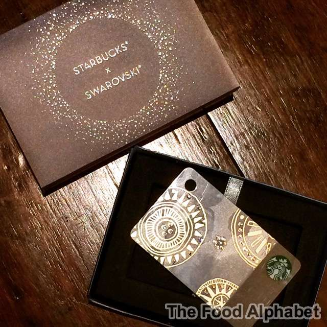 alphabet and more new starbucks cards new starbucks collaboration